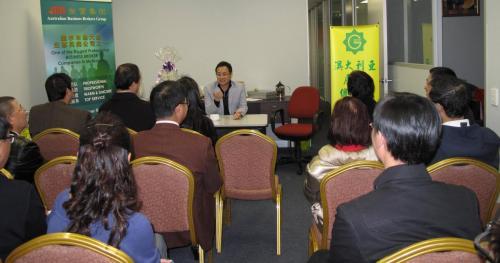 2012年五月香港知名金股评邓伟基先生与商会会员交流