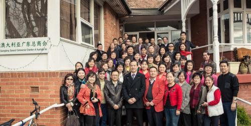 2013年广东总商会会址成立